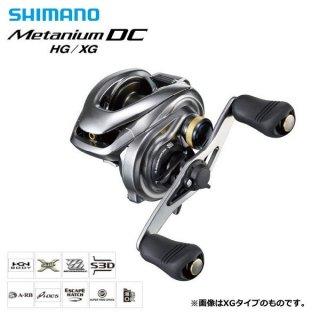 シマノ 15 メタニウム DC XG (左ハンドル) / リール (お取り寄せ商品) [送料無料] 【本店特別価格】