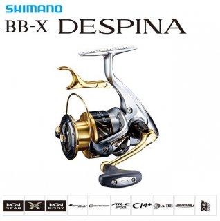 シマノ 16 BB-X デスピナ 2500DHG [送料無料](お取り寄せ商品) 【本店特別価格】