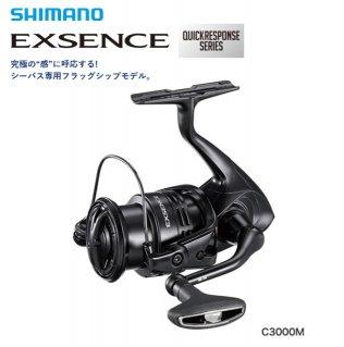シマノ 17 エクスセンス C3000M / リール [送料無料](お取り寄せ商品) 【本店特別価格】