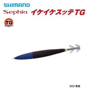 【セール 50%OFF】 シマノ セフィア イケイケスッテTG QS-010P 10号 203 青黒 【メール便可】 【本店特別価格】