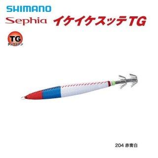 【セール 50%OFF】 シマノ セフィア イケイケスッテTG QS-010P 10号 204 赤青白 【メール便可】 【本店特別価格】