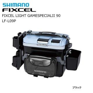 シマノ クーラーボックス フィクセル ライト ゲームスペシャル2 90 LF-L09P ブラック  (S01) (O01) 【本店特別価格】