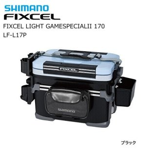 シマノ クーラーボックス フィクセル ライト ゲームスペシャル2 170 LF-L17P ブラック 【本店特別価格】