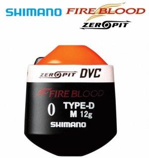 シマノ ファイアブラッド ゼロピット DVC TYPE-D FL-11BP / M オレンジ 3B 【本店特別価格】
