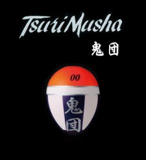 釣武者 鬼団 (オニドン) (オレンジ・ホワイト/G2) / ウキ (メール便可) (O01) 【本店特別価格】