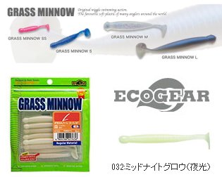 マルキュー エコギア グラスミノー Lサイズ  032:ミッドナイトグロウ(夜光) (メール便可) (O01) 【本店特別価格】