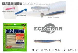 マルキュー エコギア グラスミノー Mサイズ 101:パールホワイト / ブルーパールバック (メール便可) (O01) 【本店特別価格】