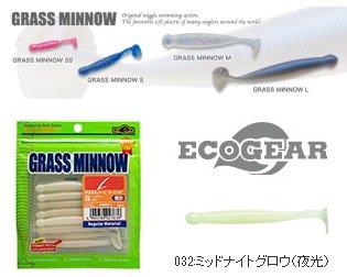 マルキュー エコギア グラスミノー Sサイズ 032:ミッドナイトグロウ(夜光) 【本店特別価格】 (O01)