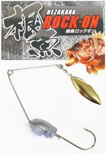 マルシン漁具 根魚ロックオン 14g / ハードロックフィッシュゲーム専用ルアー / SALE10 【本店特別価格】