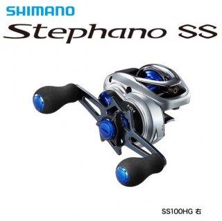 シマノ ステファーノ SS 100HG 右ハンドル / ベイトリール(お取り寄せ商品) 【本店特別価格】