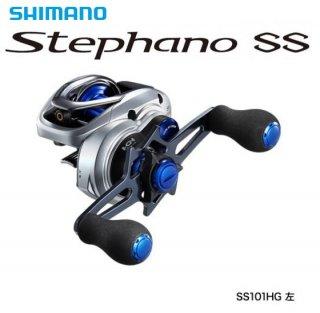 シマノ ステファーノ SS 101HG 左ハンドル / ベイトリール(お取り寄せ商品) 【本店特別価格】