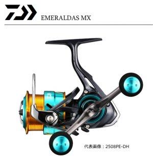 ダイワ 17 エメラルダス MX 2508PE‐H / リール (送料無料) (D01) (O01) 【本店特別価格】