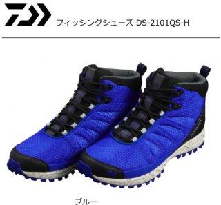 【送料無料】 ダイワ フィッシングシューズ DS-2101QS-H ブルー 25.5cm(お取り寄せ商品) 【本店特別価格】