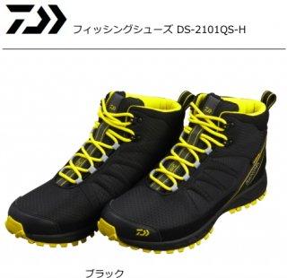 【送料無料】 ダイワ フィッシングシューズ DS-2101QS-H ブラック 26.5cm(お取り寄せ商品) 【本店特別価格】