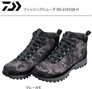 【送料無料】 ダイワ フィッシングシューズ DS-2101QS-H グレーカモ 28cm(お取り寄せ商品) 【本店特別価格】