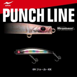 アピア パンチライン 80 (09 ジョーカーXX)  / ルアー (メール便可) (O01) 【本店特別価格】