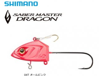 シマノ サーベルマスター ドラゴン RG-S20Q (20g  04T オールピンク)  / タチウオ テンヤ (メール便可) 【本店特別価格】