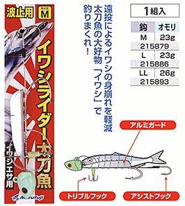 マルフジ イワシライダー 太刀魚 LLサイズ / 波止用タチウオテンヤ仕掛 (メール便可) 【本店特別価格】