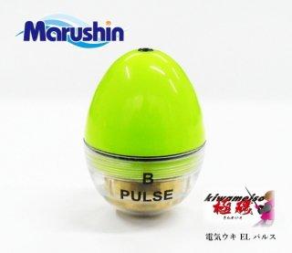 電気円錐ウキ マルシン漁具 ELパルス (1.5号 イエロー)   / SALE10 【本店特別価格】