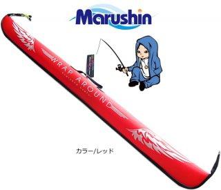 マルシン漁具 EVA ロッドケース 150cm レッド / SALE 【本店特別価格】