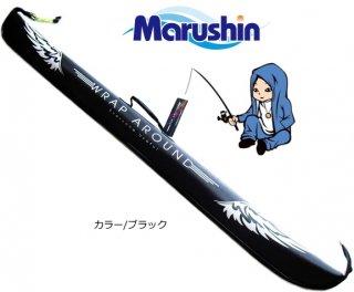 マルシン漁具 EVA ロッドケース 150cm ブラック / SALE 【本店特別価格】