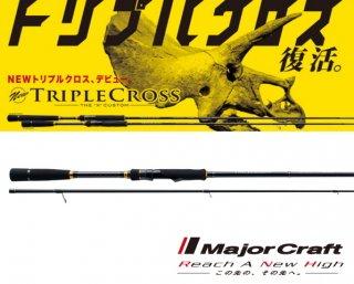 メジャークラフト トリプルクロス エギング TCX-862EH [お取り寄せ商品] 【本店特別価格】