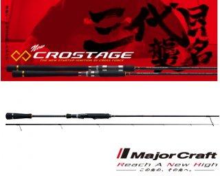 メジャークラフト 「三代目」 クロステージ 鉛スッテ CRXJ-S702M/NS (スピニングモデル) 【本店特別価格】