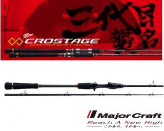 メジャークラフト 「三代目」 クロステージ 船蛸 CRXJ-B502H/Taco (ベイトモデル)  / タコ竿 【本店特別価格】(お取り寄せ商品)