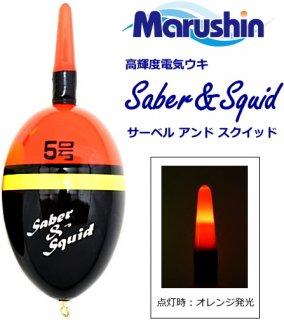電気ウキ マルシン漁具 サーベル アンド スクイッド 4号 レッド / SALE10 【本店特別価格】