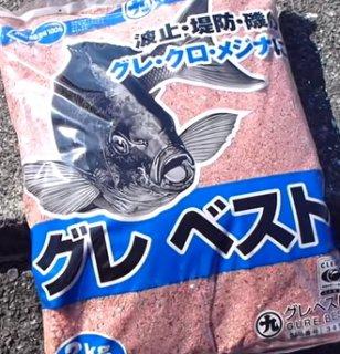 マルキュー グレベスト 1箱 (10袋入り)  (お取り寄せ商品) 【本店特別価格】