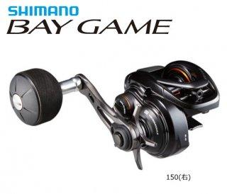 シマノ 18 ベイゲーム 150 (右ハンドル) / リール(お取り寄せ商品) 【本店特別価格】