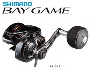 シマノ 18 ベイゲーム 151 (左ハンドル) / リール(お取り寄せ商品) 【本店特別価格】