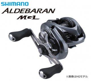 シマノ 18 アルデバランMGL 30 RIGHT (右ハンドル) / ベイトリール (送料無料)(お取り寄せ商品) 【本店特別価格】