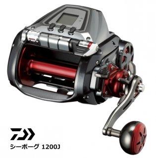 ダイワ シーボーグ 1200J / 電動リール (送料無料) (O01) (D01) 【本店特別価格】