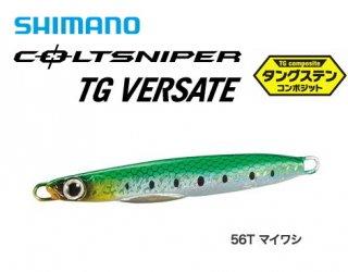 【セール 40%OFF】 シマノ コルトスナイパー TG ベルサーテ JM-402P 25g 56T マイワシ / メタルジグ (メール便可)