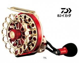 ダイワ BJイカダ 70L (左ハンドル) / リール (送料無料)(お取り寄せ商品) 【本店特別価格】
