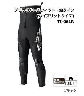 シマノ ブラックパールフィット・鮎タイツ(ハイブリッドタイプ) TI-061R MAサイズ (送料無料) 【本店特別価格】