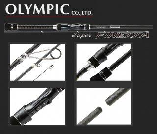 【数量限定セール】 オリムピック 18 スーパーフィネッツァ GSFS-6102L-HS / 釣竿 【送料無料】