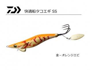 ダイワ 快適船タコエギ SS 3.5号 金−オレンジエビ / タコエギ 蛸餌木 【本店特別価格】
