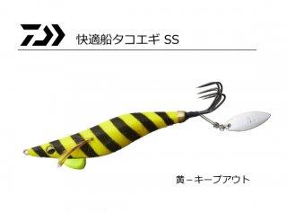 ダイワ 快適船タコエギ SS 3号 黄−キープアウト / タコエギ 蛸餌木 (O01) 【本店特別価格】
