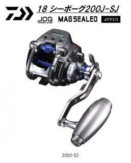 ダイワ シーボーグ 200J-SJ (右ハンドル) / 電動リール (送料無料)(お取り寄せ商品) 【本店特別価格】