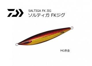 【セール】 ダイワ ソルティガ FKジグ 250g MG赤金 / メタルジグ (メール便可)