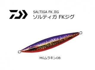 【セール】 ダイワ ソルティガ FKジグ 250g MGムラキンOB / メタルジグ (メール便可)