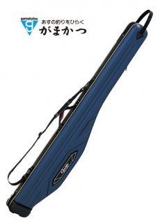 がまかつ 成型ロッドケース (スリム) GC-277 ネイビー (お取り寄せ商品) (大型商品 代引不可) 【本店特別価格】