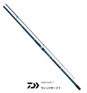 ダイワ ウィンドサーフT 25号-425 / 投げ竿 【本店特別価格】