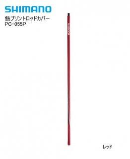 シマノ 鮎プリントロッドカバー PC-055P レッド / 鮎友釣り用品 (メール便可) (O01) 【本店特別価格】