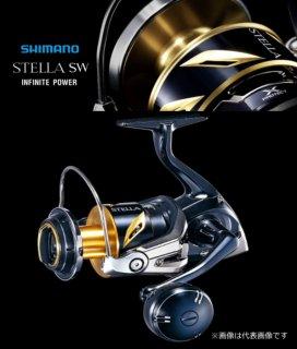 シマノ 19 ステラ SW 8000PG / スピニングリール (送料無料)(お取り寄せ商品) 【本店特別価格】