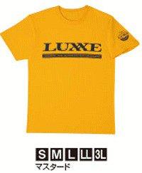 がまかつ Tシャツ (ラグゼ) LE-3518 マスタード Mサイズ (お取り寄せ商品) 【本店特別価格】
