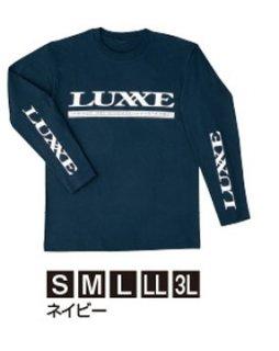 がまかつ ロングスリーブ Tシャツ (ラグゼ) LE-3519 ネイビー Sサイズ (お取り寄せ商品) 【本店特別価格】