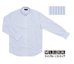 がまかつ ファスナーシャツ GM-3285 ライトブルー/ストライプ Lサイズ (お取り寄せ商品) 【本店特別価格】